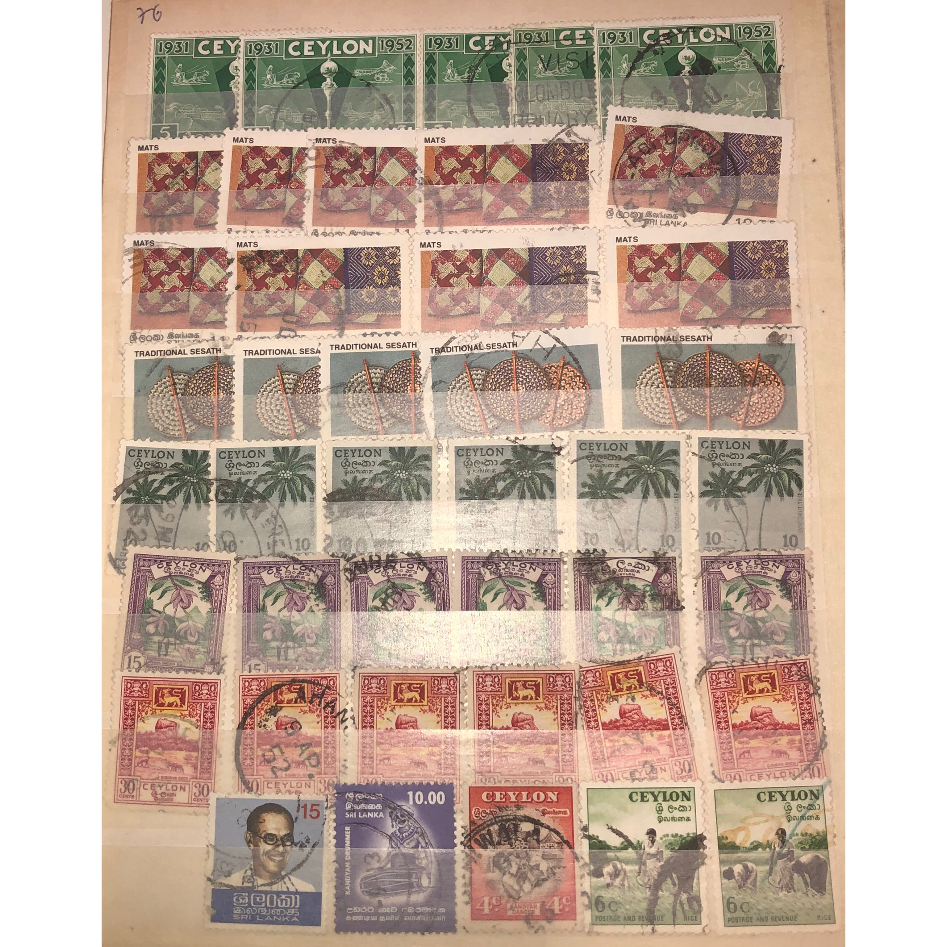 SRI-Lanka stamp album